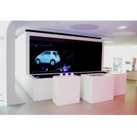 Buy cheap Pepper's Ghost 3D Holographic Projection System Hologram Display For Product Launch product