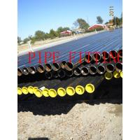 Buy cheap api 5l pipe x60 s355 seamless steel pipe api 5l b pipe product