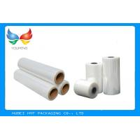 Buy cheap Professional PVC Shrink Film Protective Greenhouse Plastic , 30-50mic Thickness product