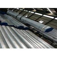 Buy cheap Stock Carbon Steel Round Galvanised Steel Tube For Building And Industry product