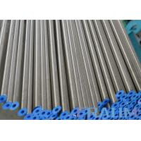 Buy cheap Alloy C276 / UNS N10276 Nickel Alloy Seamless Pipe ASTM B619 / ASME SB619 product