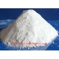 Buy cheap Sulfadiazine Sodium White Crystal Powder CAS 547-32-0 MF C10H9N4NaO2S product