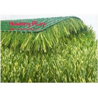 Buy cheap Outstanding Artificial Turf Grass High Wear Resistance Perfect Skin Protection product