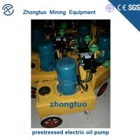 Buy cheap Post-Tension Stressed Pump|Hydraulic Electric Oil| from wholesalers