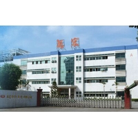 Cheng Home Electronics Co.,Ltd