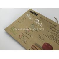 Buy cheap Carrier Branded Brown Paper Gift Bags Printed With Logo Personalised Custom Made product
