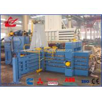 Buy cheap High Output Horizontal Type Waste Paper Baling Press Machine With Siemens Motor product