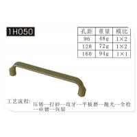 Buy cheap Modern Kitchen Cabinet Drawer Furniture Handle Pull Hardware C-C : 96mm, 128mm, 160mm product