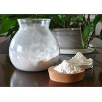 Buy cheap Joint Care Ingredient Chondroitin Sulfate Bovine / Chondroitin Sulfate USP With from wholesalers