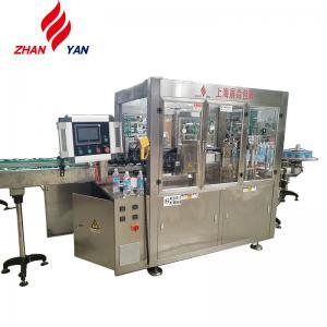 China Hot Glue Labeler Labeling Machine For PET Bottle on sale