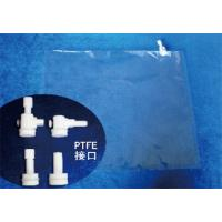 Buy cheap Polyester gas sampling bag with PTFE  valve with silicone septum 10L (odor bags/Stench bag) product