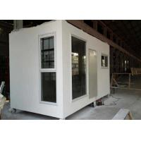 Buy cheap Flat pack container house DIY container house product