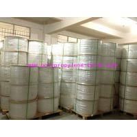 Buy cheap 250KD Polypropylene Cable Filler Material Yarn Wood Drum Packed Free Sample from wholesalers