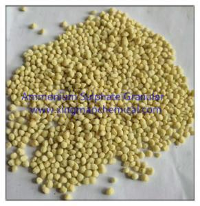 Buy cheap Steel grade Ammonium sulphate N 20.5%   granular fertilizer product