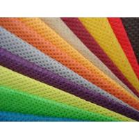 Quality Colored PP Spunbond Nonwoven Fabrics for Promotional Bags for sale
