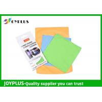 Buy cheap Smart Phone Touch Screen Cleaning Cloth , Microfiber Lens Cleaning Cloth product