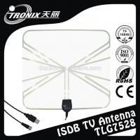 Buy cheap Amplified Indoor ISDB ATSC DVB - T DVB - T2 Automotive TV Antenna USB Power Supply Connector product