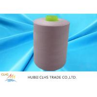 China 100 Polyester Spun Yarn 20s 30s , Dyed Polyester Twisted YarnLow Water Shrinkage on sale