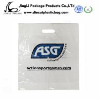 Buy cheap Customized Patch Handle Bag HDPE LDPE Plastic Shopping Bags product