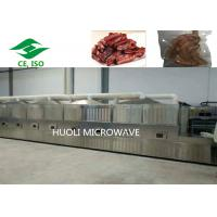 Buy cheap Microwave Drying Machine / Sterilization Meat Microwave Roasting Equipment For Beef Jerky product
