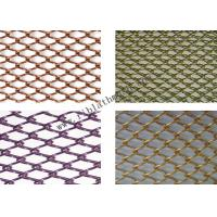 Buy cheap 3mm Diamond Height Chain Link Fence Decortive Wire Mesh Aluminum Alloy from wholesalers