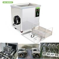 Buy cheap Large Industrial Carbon Heated Ultrasonic Parts Cleaner Car Motor Parts Cleaning product