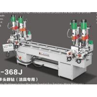 Free Shipping KM-368J Pneumatic Multihead drilling Machine (Spedial for Sanitary Ware Materials)