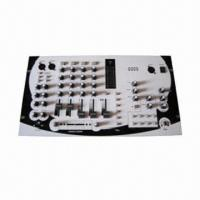Buy cheap Powered Audio Mixer Console with Amplifier for Studio/Stage product