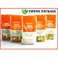 Buy cheap Customized Printed Quad Flat Bottom Food Packaging Bag with Zipper / Stand up from wholesalers