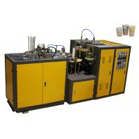 China Disposable Cup Thermoforming Machine , Ice Cream Cup Making Machine 50 - 60 Cups Per Min on sale