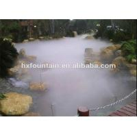 Buy cheap Modern Water Mist Fountain Using High Pressure Fogging System Eco Friendly product