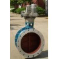 Buy cheap Electric mixed air regulating valve product