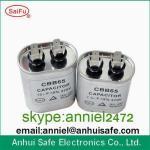 ac capacitor CBB65 80UF 450VAC capacitor factory high quality metalized
