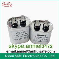 Buy cheap ac capacitor CBB65 80UF 450VAC capacitor factory high quality metalized from wholesalers
