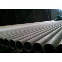 Buy cheap Thick Wall Seamless Stainless Steel Pipe ASTM A312 N08904 General Corrosive Service product