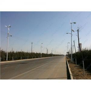 Buy cheap 400W wind solar street lamp product