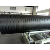 Buy cheap plastic steel hollow wall winding pe hdpe pipe extruding machine from wholesalers