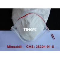 Buy cheap CAS 38304-91-5 Pharmaceutical Minoxidil Alopexil Powder For Hair Growth / Blood Pressure Treatment product