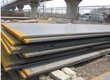 Buy cheap Plaque d'acier d'ASTM A36 product