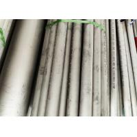 Buy cheap 310s X8CrNi25-211.4841 15mm Cold Drawn Seamless Steel Tube 10/12 Inch ASTM 314 from wholesalers
