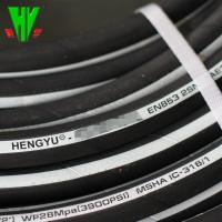 Buy cheap Hydraulic hose pipe manufacturers supply 2 inch available SAE100 R2 4000 psi hydraulic hose product