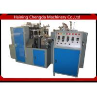 Buy cheap Automatic Paper Cup Making Plant , Disposable Tea Cup Machine For Paper Cup Production Process product