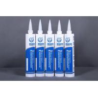 Buy cheap high thermal conductivity silicone as electrical silicone grease product