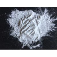 Buy cheap PH 5-10 Sodium Sulfate Powder 99.5% / Glauber Salt CAS No 7757-82-6 product