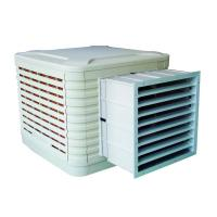 Buy cheap air cooler factory air conditioner product