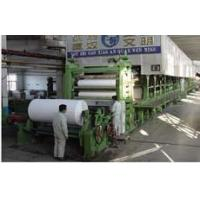 Buy cheap 1880mm Tissue Paper Machine product