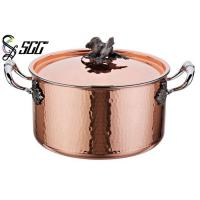 Buy cheap Hotel And Restaurant Use Polished Stainless Steel Tri-Ply Copper Cookware For Serving Buffet Food product