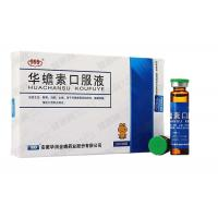 Buy cheap Oral Solution Self Adhesive Printed Labels OEM / ODM , Liquid Bottle Sticker product