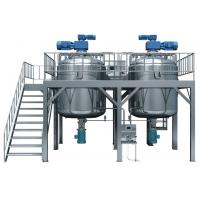 Buy cheap 30L Pharmaceutical Ointment Vacuum Emulsifying Machine 1.1 kw 380V 50Hz product