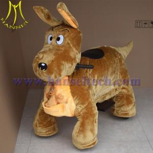 Buy cheap Hansel safe four wheel bike childrens car animal games product
